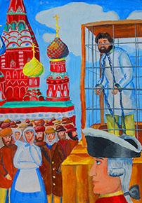 Капитанская дочка. Казнь Пугачева. Сергей Емельянов, 13 лет, город Глазов, Удмуртия.